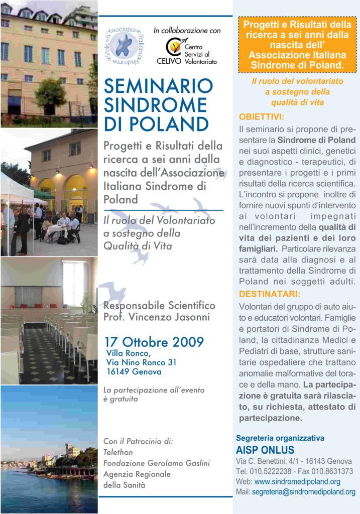 2009_Seminario Locandina 09-1